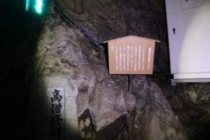 龍河洞20