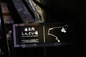 龍河洞44