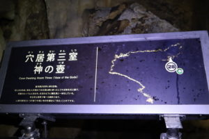 龍河洞61