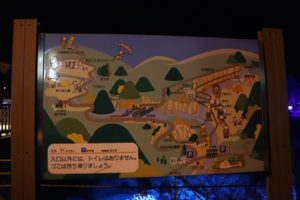 中津渓谷(高知)