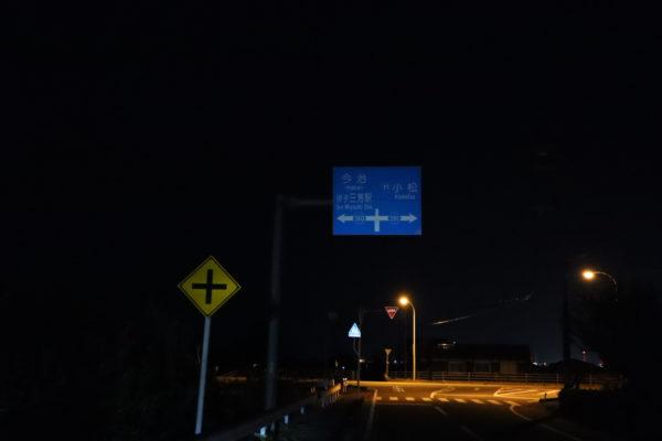 丹原町関谷夜景