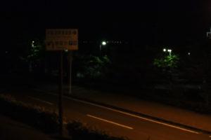 糸山展望台標識