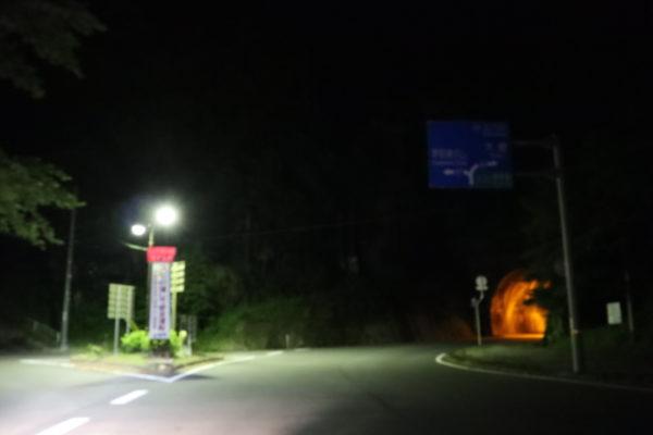 早明浦ダムへの分かれ道
