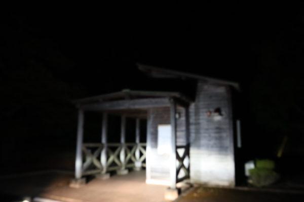 早明浦ダムのトイレ