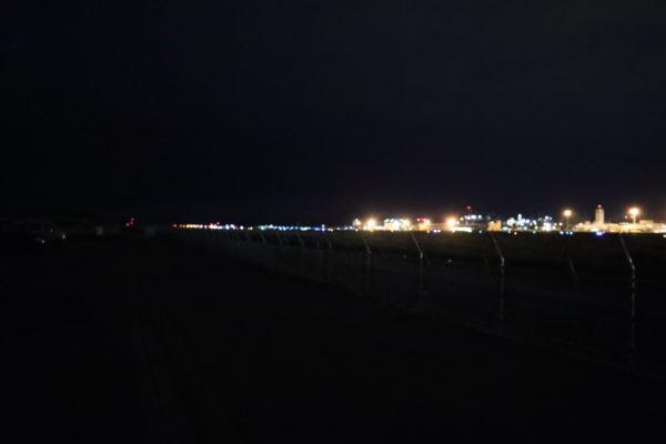 空港南第二公園