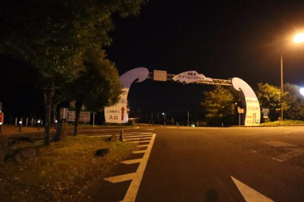 【徳島】吉野川サービスエリア