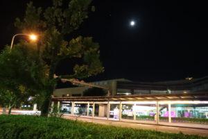 【高知】高知龍馬空港
