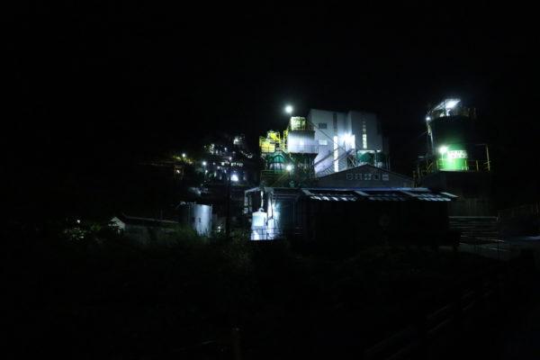 【高知】白石工業土佐工場