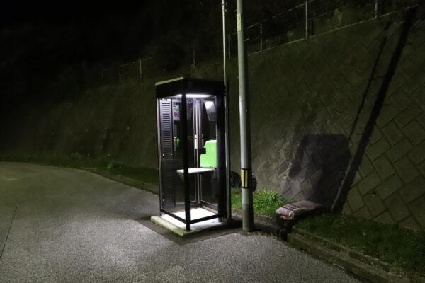 【高知】小坂峠見晴らしバス停